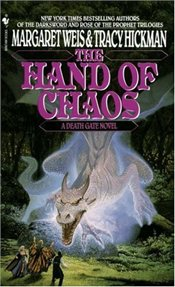 Hand of Chaos (Death Gate #5) - Weis, Margaret