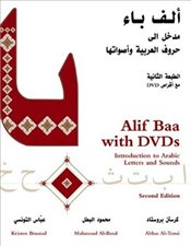 Alif Baa with DVDs : Introduction to Arabic Letters and Sounds - Brustad, Kristen