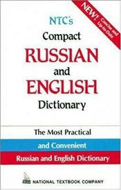 NTCs Compact Russian and English Dictionary - Popova, L. P.
