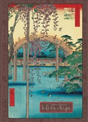 Pomegranate - Hiroshige Address Book -