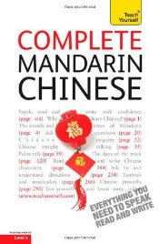 Complete Mandarin Chinese : Teach Yourself - Scurfield, Elizabeth