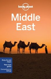 Middle East -LP- 7e - Ham, Anthony