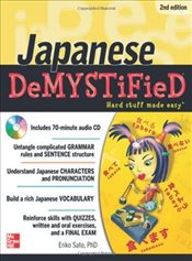 Japanese DeMYSTiFieD with Audio CD, 2nd Edition - Sato, Eriko