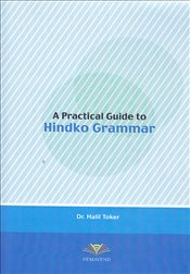 Practical Guide to Hindko Grammar - Toker, Halil