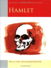 Hamlet (2009 edition): Oxford School Shakespeare - Shakespeare, William