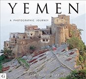 Yemen: A Photographic Journey - Al-Shaibani, Mahmoud