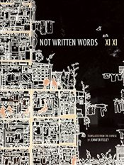 Not Written Words   - XI, XI