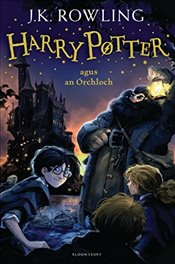 Harry Potter and the Philosophers Stone (Irish) (Irish Language Edition) - Rowling, J. K.