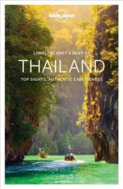 Best of Thailand -LP- -