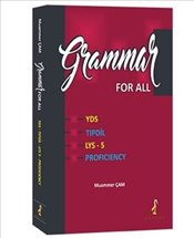 Grammar For All YDS TIPDİL LYS-5 Proficiency - Çam, Muammer