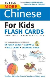 Tuttle More Chinese for Kids   -