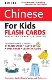 Tuttle Chinese for Kids Flash Cards : Simplified Character : Volume 1  -