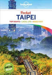 Pocket Taipei -LP- -