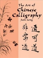 Art of Chinese Calligraphy (Lettering, Calligraphy, Typography) - Long, Jean