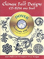 Chinese Folk Designs (Dover Electronic Clip Art) - Inc, Dover Publications