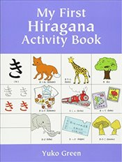 My First Hiragana Activity Book (Dover Childrens Activity Books) - Green, Yuko