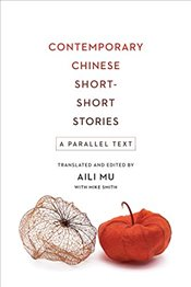 Contemporary Chinese Short-Short Stories : A Parallel Text - Mu, Aili