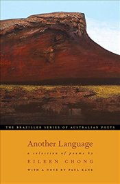 Another Language: A Selection of Poems - Chong, Eileen