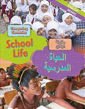 Comparing Countries: School Life (English/Arabic) (Dual Language Learners) - Crewe, Sabrina