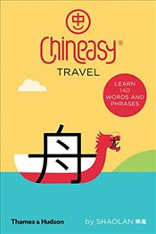 Chineasy Travel - ShaoLan,