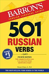 501 Russian Verbs (501 Verb) - Jr., Thomas R. Beyer