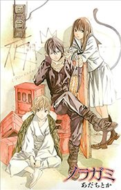 Noragami: Stray God 19 - Adachitoka,
