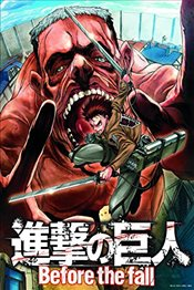 Attack on Titan: Before the Fall 15 - Isayama, Hajime