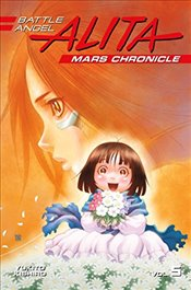 Battle Angel Alita Mars Chronicle 5 - Kishiro, Yukito