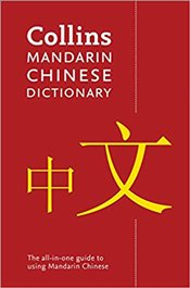 Collins Mandarin Chinese Dictionary - Collins Dictionaries