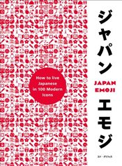 Japanemoji! : The Characterful Guide to Living Japanese - Charles, Edward