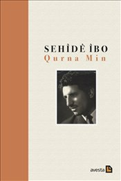 Qurna Min - İbo, Sehide