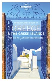 Best of Greece & The Greek Islands -LP- -