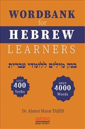 Wordbank for Hebrew Learners - Taşer, Ahmet Murat
