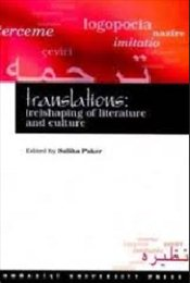 Translations : (Re)Shaping of Literature and Culture - Paker, Saliha